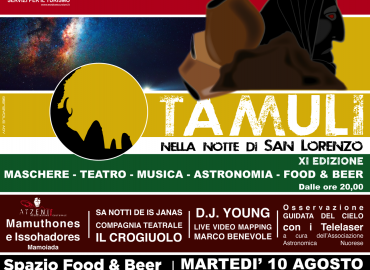 Tamuli ...nella Notte di San Lorenzo